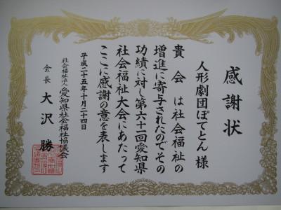 323_1.JPG